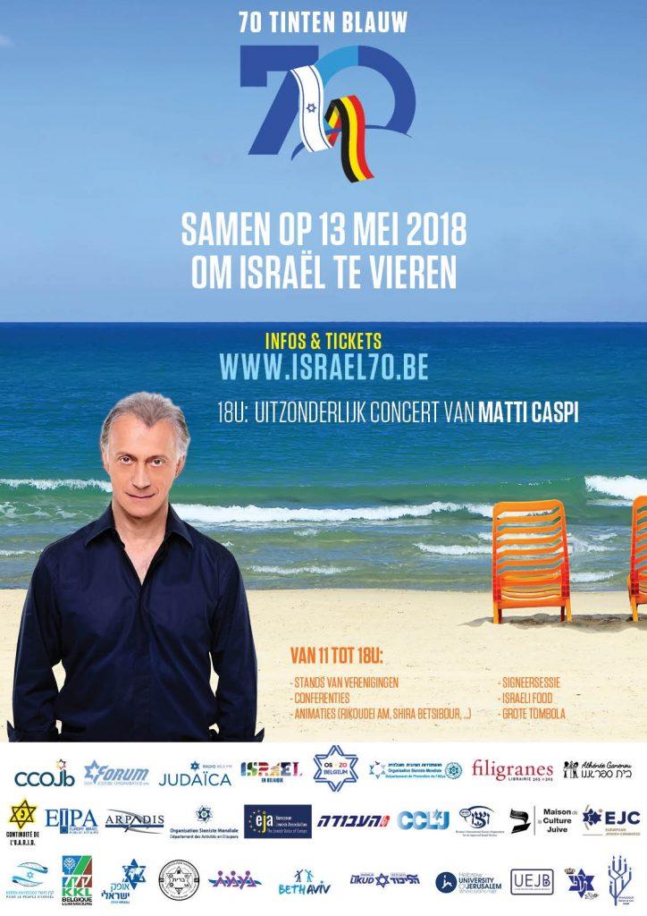 Affiche ISRAEL 70 event BXL